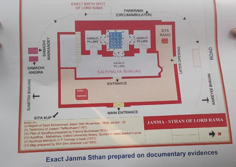 Rajeev Dhavan, Ayodhya case: राजीव धवन की सफाई, CJI बोले- जो करना है करो, तब मैंने नक्शा फाड़ दिया