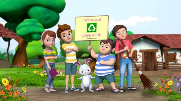 Gopala Kidz, Gopala Kidz ने शुरू की प्लास्टिक के खिलाफ मुहिम, नए भारत के लिए बड़ी पहल, VIDEO