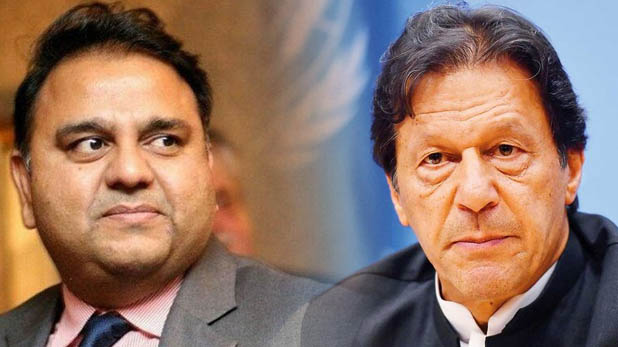 Pollution in Pakistan, Fawad Chaudhry, Fawad Chaudhry news, Fawad Chaudhry tweets