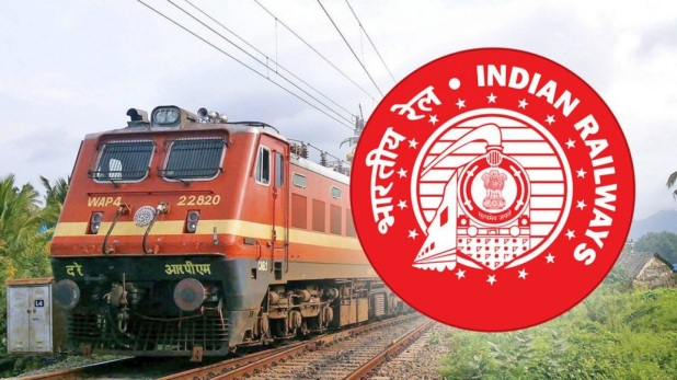 irctc, irctc trains, irctc train list, irctc cancelled train list, irctc list of cancelled trains