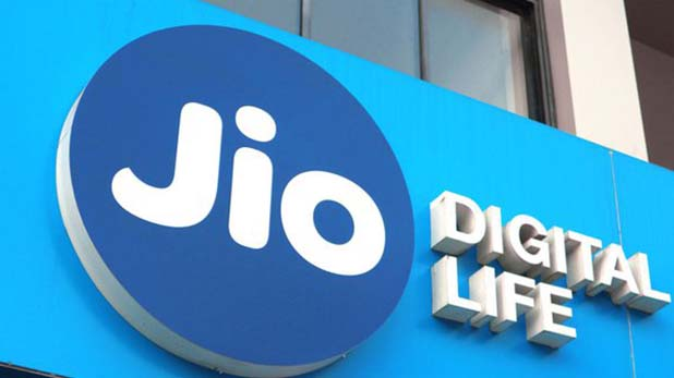 Jio New All in One Plans, Jio ने लॉन्च किए 'ऑल इन वन' प्लांस, पढ़ें हर एक की डिटेल्स