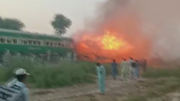 Fire on Karachi Rawalpindi Express, कराची-रावलपिंडी एक्सप्रेस में सिलेंडर फटने से लगी भीषण आग, 73 की मौत