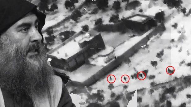Abu Bakr al-Baghdadi VIDEO, अबु बक्र अल बगदादी का यूं हुआ था खात्मा, US आर्मी ने जारी किया VIDEO