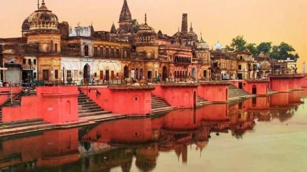 ayodhya-river