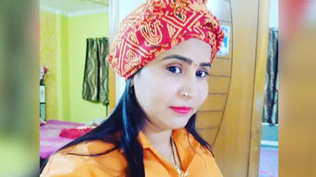 रागिनी गायिका सुषमा, लिव-इन पार्टनर ने ही करवाई थी रागिनी गायिका सुषमा की हत्या, 2 शार्प शूटर समेत 6 गिरफ्तार