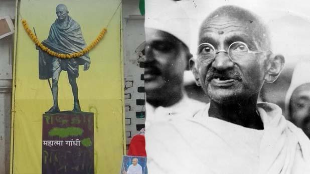 Gandhi's ashes, देश मना रहा था गांधी जयंती, रीवा में चोरी हो गईं बापू की अस्थियां