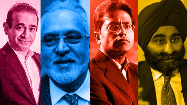 Economic Offenders, नाम बड़े और दर्शन छोटे – देश के 10 गुरुघंटालों की कहानी