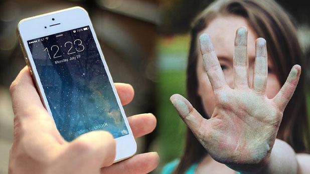 no smartphone, एक साल तक स्मार्टफोन से दूर रहने पर 71 लाख रुपये का इनाम