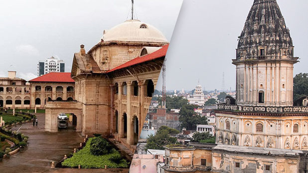 allahabad high court verdict on ayodhya land dispute case