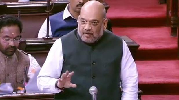 Amit Shah in Rajya Sabha, अफवाहों पर न दें ध्यान, सही समय पर घाटी में शुरू होगा इंटरनेट; राज्यसभा में बोले शाह