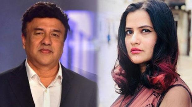 Anu Malik on MeToo, MeToo : अनु मलिक ने चिट्ठी में दी सफाई तो सोना महापात्रा बोलीं- सेक्स रिहैब में जाओ तुम!