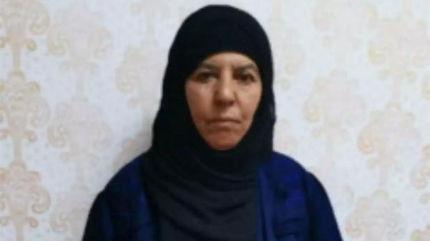 Rasmiya Awad ISIS, सीरिया में पकड़ी गई अबु बक्र अल बगदादी की बहन, ट्रेलर कंटेनर में रह रहा था परिवार