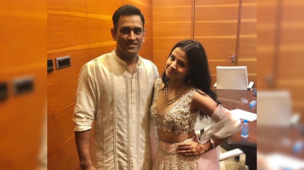 MS Dhoni reveal about his success married life secret with sakshi ...