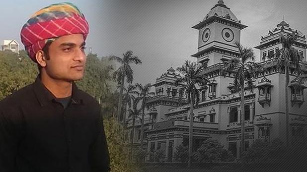 Dr Firoze Khan BHU