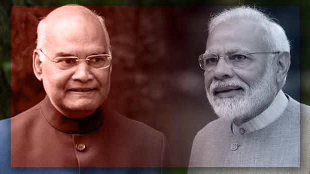 Emblems and Names Act, राष्ट्रपति, प्रधानमंत्री की तस्वीर का गलत इस्तेमाल पड़ेगा महंगा, एक लाख रुपये जुर्माना