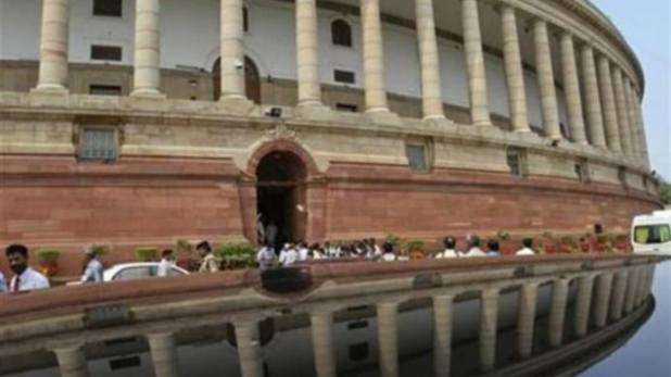 Parliament loksabha live rift in zero hour, SPG संशोधन बिल राज्य सभा में हुआ पास