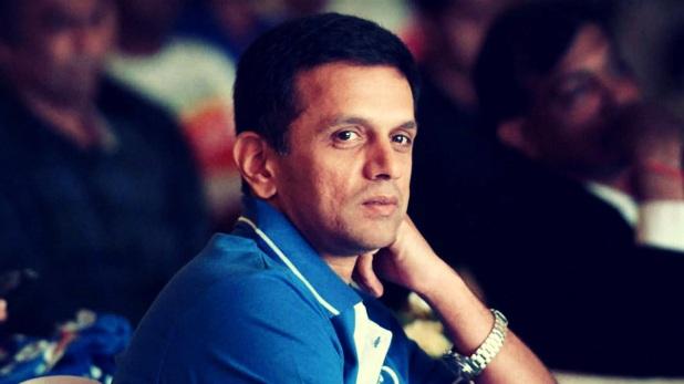 Rahul Dravid DK Jain, राहुल द्रविड़ की ईमानदारी पर BCCI की मुहर, कॉन्फ्लिक्ट ऑफ इंटरेस्ट केस में क्लीन चिट
