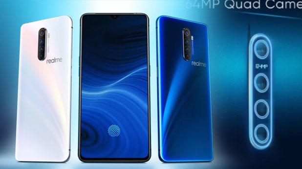 realme x2 pro and realme 5s, Realme X2 Pro: कपंनी ने लॉन्च किया 35 मिनट में चार्ज होने वाला स्मार्टफोन