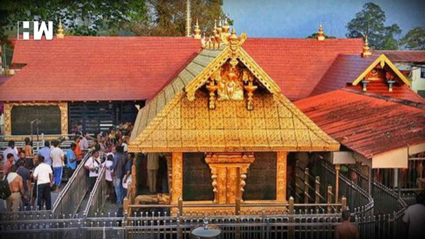 Sabarimala Case Judgement, सबरीमाला केस की सुनवाई अब 7 जज करेंगे, SC ने कहा- सबको पूजा का अधिकार