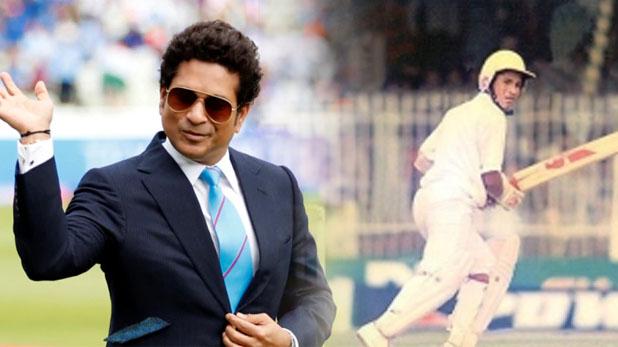 Sachin Tendulkar First Test Match, 29 साल पहले नौसिखिए सचिन तेंदुलकर ने खेला था पहला टेस्ट, आज हैं 'क्रिकेट का भगवान'