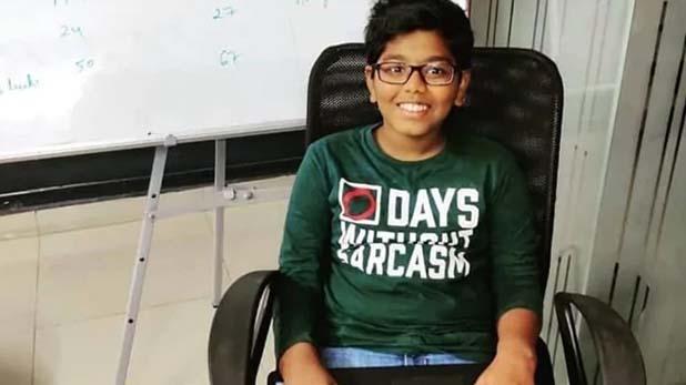 class 7 student Siddharth Srivastav Pilli is a data scientist, Data Scientist है सातवीं क्लास का यह छात्र, सॉफ्टवेयर कंपनी में करता है काम
