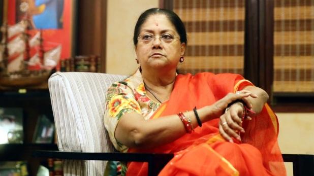Vasundhara Raje Rajasthan, रात में किसी से क्यों नहीं मिलती राजस्थान की पूर्व सीएम वसुंधरा राजे? ट्वीट कर बताई वजह