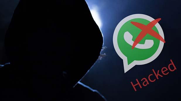 know about Israeli spyware Pegasus, WhatsApp की जासूसी करने वाले Pegasus के बारे में जानें कैसे करता है काम, हो जाएं सावधान
