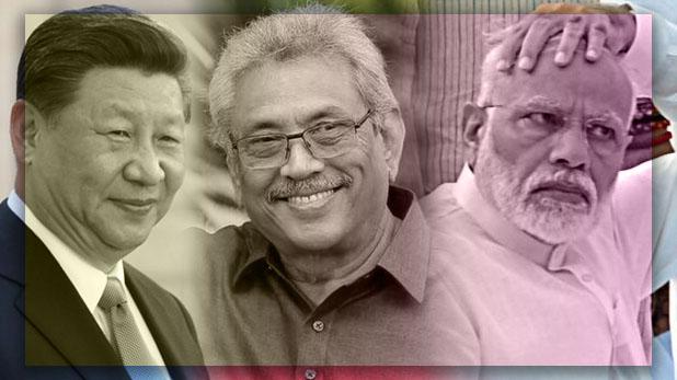 How Gotabaya rajapaksa could affect India-china relations