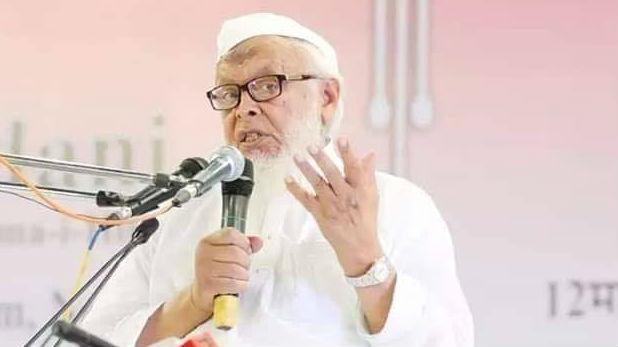 jamiat ulema e hind chief Maulana Arshad Madani, जमीयत उलेमा-ए-हिंद ने सोनिया गांधी को भेजा पत्र, कहा- शिवसेना को न दें समर्थन, हानिकारक होंगे परिणाम
