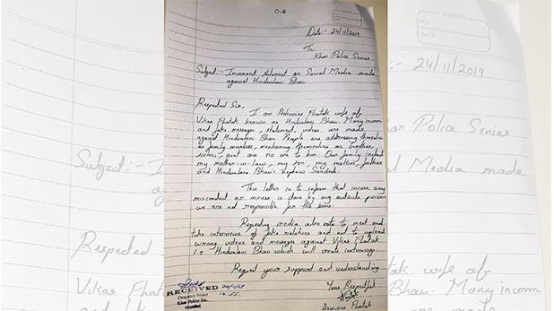hindustani bhau wife, BiggBoss: सोशल मीडिया पर 'हिंदुस्तानी भाऊ' के खिलाफ हुए लोग, पत्नी ने दर्ज कराई शिकायत