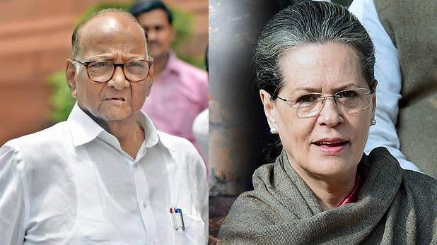 maharashtra Government formation, महाराष्ट्र में सरकार पर सस्पेंस जारी, कांग्रेस-NCP आज तय करेगी सरकार का ब्लूप्रिंट