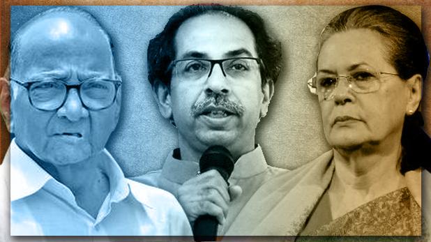 Maharashtra Maha Vikas Alliance, महाराष्ट्र महा विकास गठबंधन: शिवसेना ने कांग्रेस-NCP से मिलाया हाथ, सीएम बनाने के इन फॉर्मूलों पर होगी चर्चा