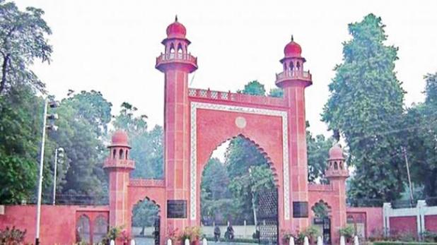 holiday declared in university, CAA पर बवाल: AMU में 5 जनवरी तक छुट्टियां घोषित, सहारनपुर-अलीगढ़ में इंटरनेट सेवा बंद
