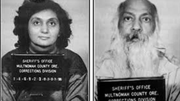 life journey of Ma Anand Sheela, 'मां आनंद शीला' ने कर दिया था US सरकार की नाक में दम, जानिए क्यों प्रियंका चोपड़ा को भेजा नोटिस