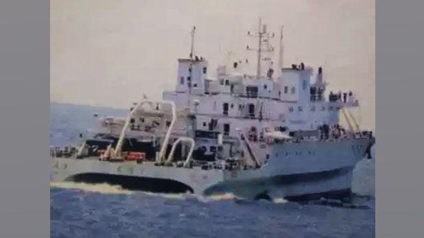 Indian Navy drove suspected Chinese vessel, भारतीय सीमा में घूमता मिला चीनी जहाज, नेवी ने खदेड़ दिया