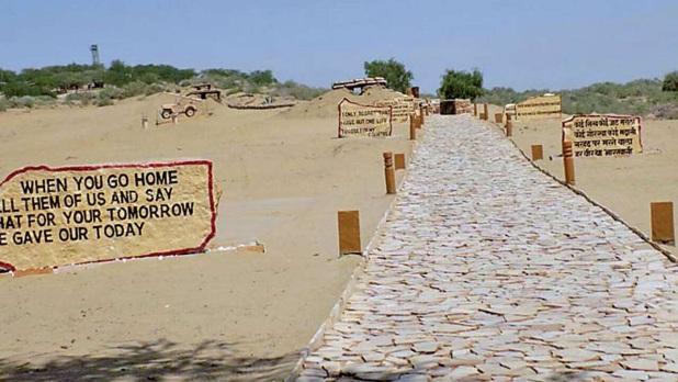 Battle of Longewala 1971, बैटल ऑफ लोंगेवाला : जब पाकिस्तानी टैंकों के लिए 'भूलभुलैया' बन गया थार रेगिस्तान