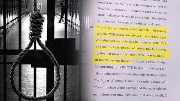 Nirbhaya gang rape case one convict filed curative petition, निर्भया केस: डेथ वारंट के बाद SC में क्यूरेटिव पिटिशन दाखिल, एक दोषी ने लगाई फांसी रोकने की गुहार
