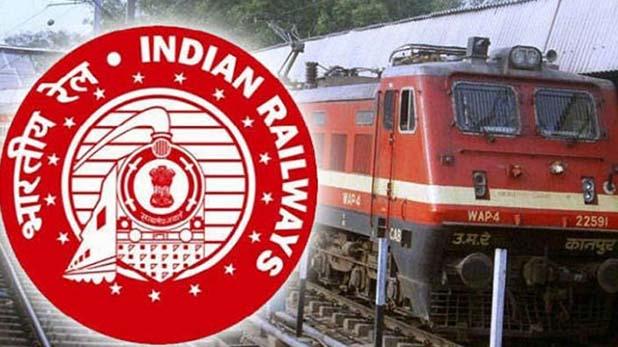 IRCTC train ticket booking, रेलवे ने 14 अप्रैल को या उसके पहले बुक सभी टिकट रद्द कींं, ऐसे करें रिफंड के लिए अप्लाई