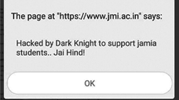 jamia website hacked, जामिया यूनिवर्सिटी की वेबसाइट हैक, स्टूडेंट्स प्रोटेस्ट को लेकर हैकर ने लिखा ये मैसेज…