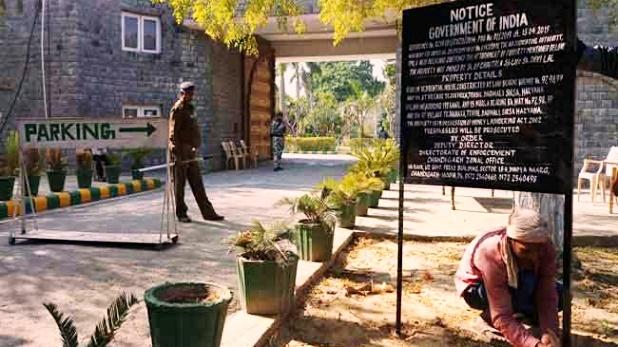 ED Omprakash Chautala, ईडी का ओमप्रकाश चौटाला पर बड़ा एक्शन, पुश्तैनी फार्म हाउस और पंचकूला कोठी की अटैच