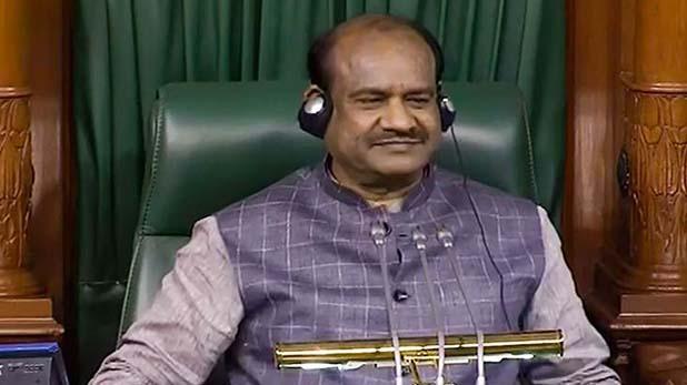 Om Birla to keep performance record of MPs on daily basis, सांसदों पर सख्ती के मूड में लोकसभा स्पीकर ओम बिड़ला, रखेंगे रोज के व्यवहार का हिसाब