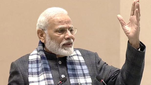 pariksha pe charcha, प्रधानमंत्री मोदी 20 जनवरी को छात्रों के साथ करेंगे परीक्षा पर चर्चा