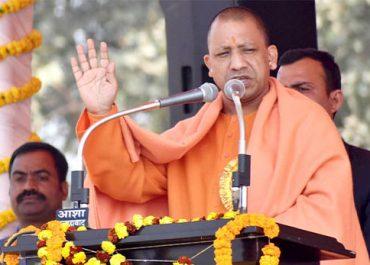 Bihar Election 2020: 'पाकिस्तान की तारीफ करते हैं कांग्रेस नेता', चुनावी रैली में सीएम योगी का हमला
