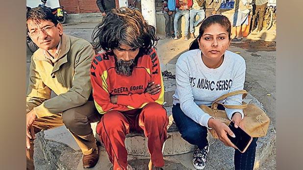 shocking reality of ambala cantt beggar, 2 साल से मांग रहा था भीख, घर का मोबाइल नंबर याद आया तो निकला करोड़पति