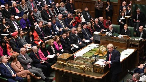 Brexit bill clears UK, ब्रिटिश संसद में ब्रेग्जिट बिल पास, यूरोपीय यूनियन से होगा बाहर, जानें क्या है पूरा मामला?