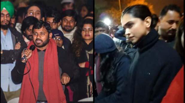 Kanhaiya Kumar on Deepika Padukone entry at JNU, Opinion: JNU में कितना अंधेरा था जो दीपिका को देख नहीं पाए कन्हैया कुमार?