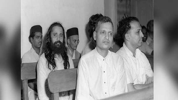 mahatma gandhi death anniversary, पैर छूकर बापू को गोली मारने वाले गोडसे ने खुद लड़ा था अपना केस, जानिए क्यों नहीं किया था वकील