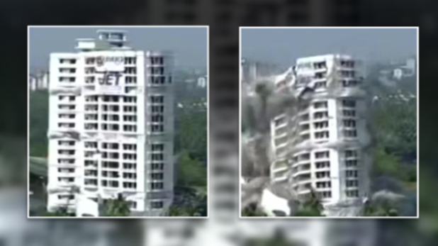 kochi maradu luxury apartment demolition, VIDEO: पलक झपकते ही जमींदोज हुई मरादु की 19 मंजिला लग्जरी इमारत