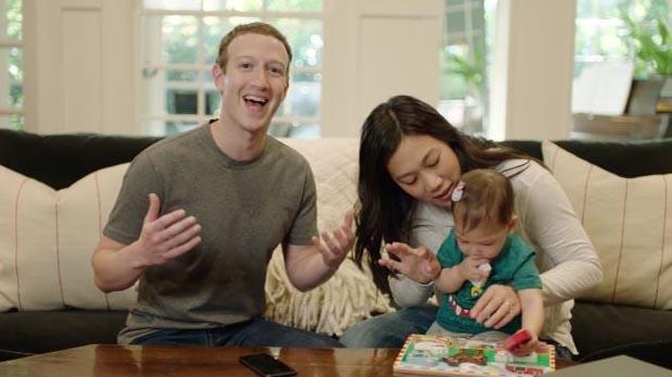 facebook ceo mark zuckerberg promises for 2020, अपने परिवार और दोस्तों को वक्त देना चाहते हैं मार्क जकरबर्ग, बताया अगले दशक का प्लान