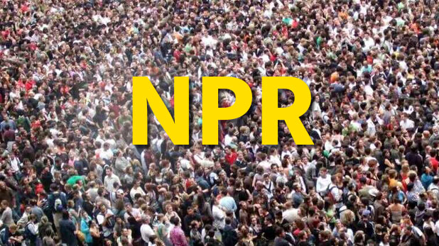 success of the NPR pilot project, NPR: पायलट प्रोजेक्ट की कामयाबी से सरकार खुश, सियासी हंगामे के बीच तैयार हो रहा है फाइनल ड्राफ्ट